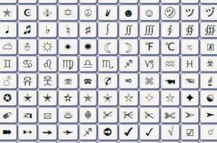 صورة رموز الماسونية 1506 2 310x205